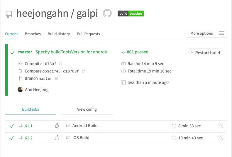 웹 개발자의 Travis CI 기반 Flutter 앱 지속적 빌드 및 배포